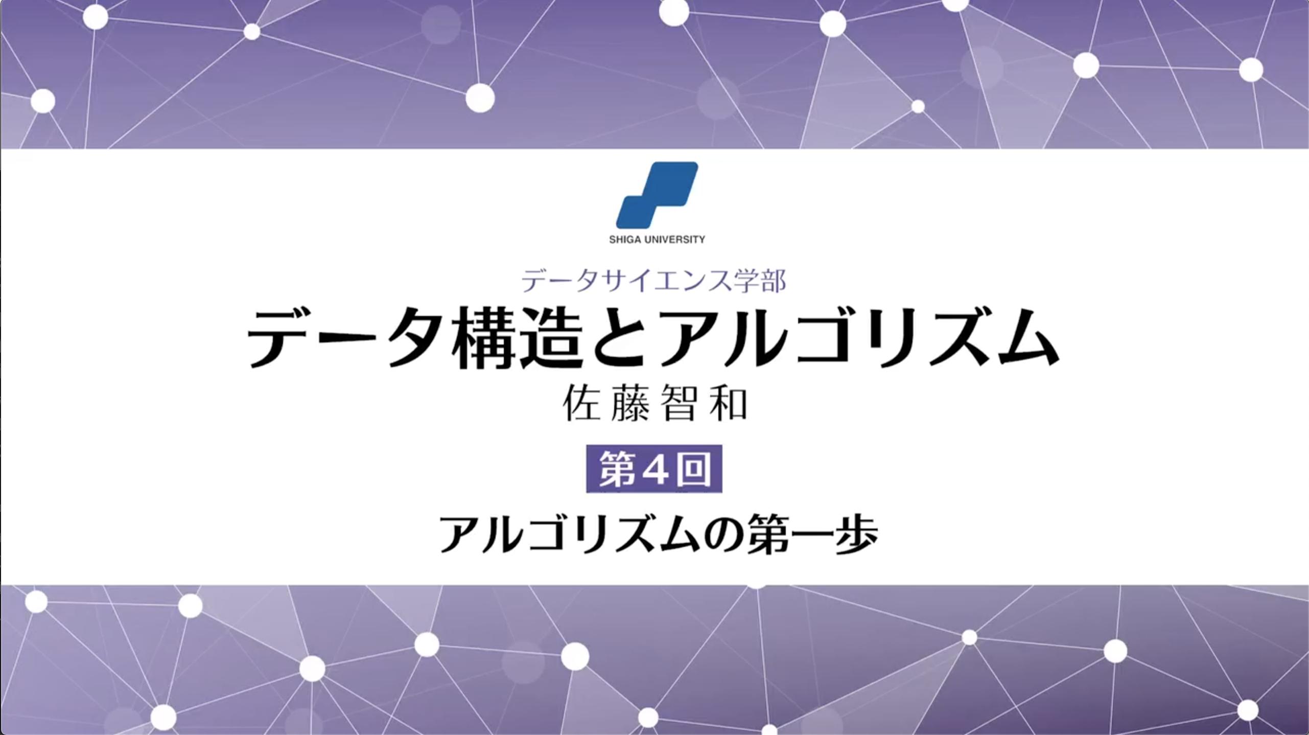 サイエンス 横浜 市立 大学 学部 データ